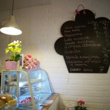 Ale Ciacho Cafe na gdańskiej Zaspie