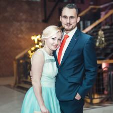 Natalia i Krystian Baranowscy