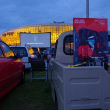 20 Festiwal Filmów Kultowych