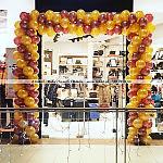 Bramy z balonów Gdynia ~ Dekoracje balonowe dla sklepów Gdańsk ~ Brama Balonowa na otwarcie sklepu
