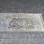 fontanna w spoczynku