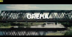 Olena - zwiastun