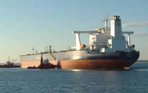 Supertankowiec Atlantas zawinął do gdańskiego portu