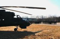 Lotnicy wyruszą do Afganistanu