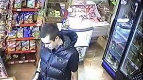 Robił zakupy kradzioną kartą