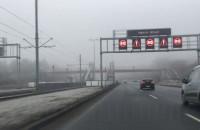Ostrzeżenia o mgle na WZ