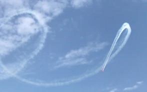 Grupa Żelazny rozpoczęła pokaz Aerobaltic