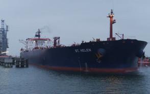 Tankowiec z amerykańską ropą wpłynął do gdańskiego portu