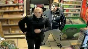 Napadli na sklep, uciekli z pieniędzmi