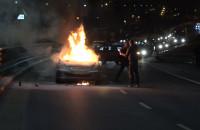 Pożar samochodu na Armii Krajowej