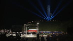 Obchody 79. rocznicy wybuchu II wojny światowej