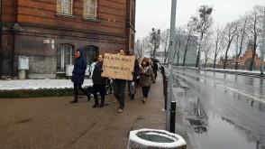 Protest pracowników sądownictwa w Gdańsku