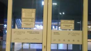 Przejście przez Forum Gdańsk nie jest dostępne całodobowo