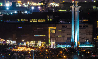 Wielkie serce dla Pawła Adamowicza - timelapse