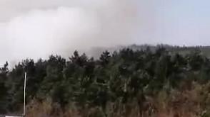 Pożar trawy na Niedźwiedniku