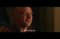 X-Men: Mroczna Phoenix - zwiastun