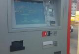 Zepsuty biletomat na przystanku Ujeścisko