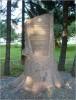 Pomnik Harcerek i Harcerzy Miasta Gdańska
