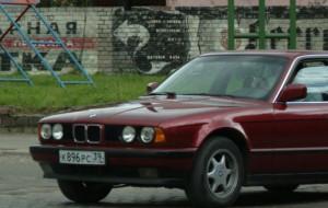 Coraz mniej autokarów z Rosjanami. Winne nowe przepisy?