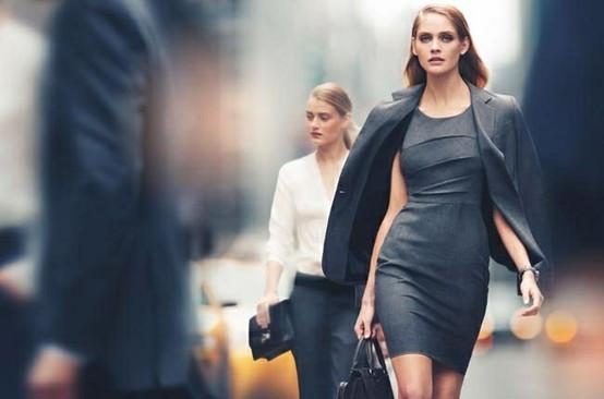 fb1377859b Biuro na obcasach. Biurowa moda nie musi być nudna - opinie