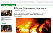 Nie ma zgody na przemoc na Ukrainie....