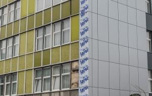 Metamorfoza hotelu przy pl. Solidarności