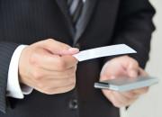 Twoja wizytówka. Co wypada w biznesie?