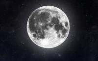 Zobacz niezwykłą pełnię księżyca