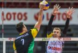 Siatkarze znów przegrali z GKS Katowice