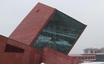 Sąd wstrzymał połączenie MIIWŚ z Muzeum...
