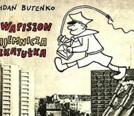 Gapiszon, Korniszon i inni, czyli 5. Bałtyckie Spotkania Ilustratorów