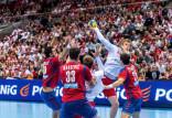 18 czerwca mecz eliminacji Euro 2018. Bilety od 49 zł