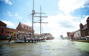 XXI Baltic Sail Gdańsk. Początek żeglarskiej przygody już w czwartek