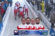 2-3 bobsleistów w  Pjongczang 2018