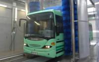 Powstaje myjnia dla autobusów i ciężarówek