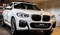 Nowe BMW X4 wjechało na salony
