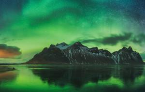 Odkryj niezwykłe piękno Islandii