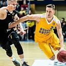 Koszykówka: Turnieje Trefla Sopot, Arki Gdynia i reprezentacji Polski