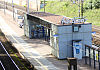Wiadomo, kto wyremontuje peron SKM w Redłowie