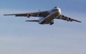Potężny Antonow przyleciał do Gdańska po turbinę