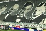 Bohaterowie Gdyni na transparencie kibiców