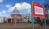 Polepsz Gdańsk i złóż projekt do BO
