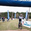 Inauguracja sezonu MTB Pomerania Maraton 2019