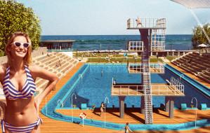 Relacja z przyszłości: Otwarcie kompleksu rekreacyjnego Polanka Redłowska