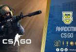 E-sport. Arka Gdynia stawia na Counter Strike'a i otwiera nabór dla graczy