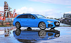 Audi odświeżyło model A4