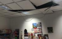 Sufit poczty spadł na klientkę i pracownicę