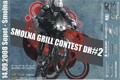 Smolna Grill Contest DH; # 2