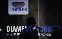 Trójmiejskie Diamenty Forbesa 2012