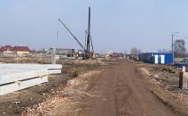 Obwodnica Południowa: ruszyła budowa...